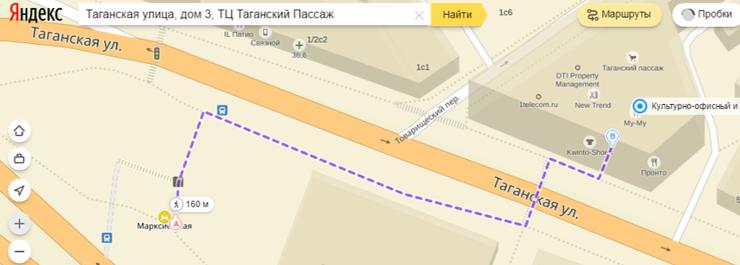 Схема прохода от метро Марксисткая до шоурума | Alisetta.ru